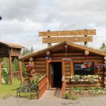 Nenana Valley Informtion Centre